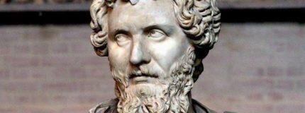 Septimius Severus - Roman Emperors