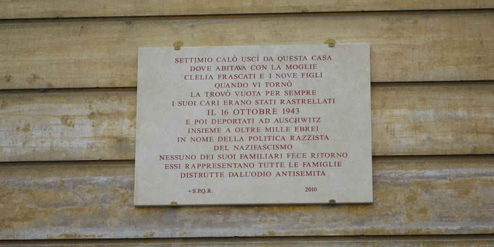 Inscription in Jewish Ghetto in Rome