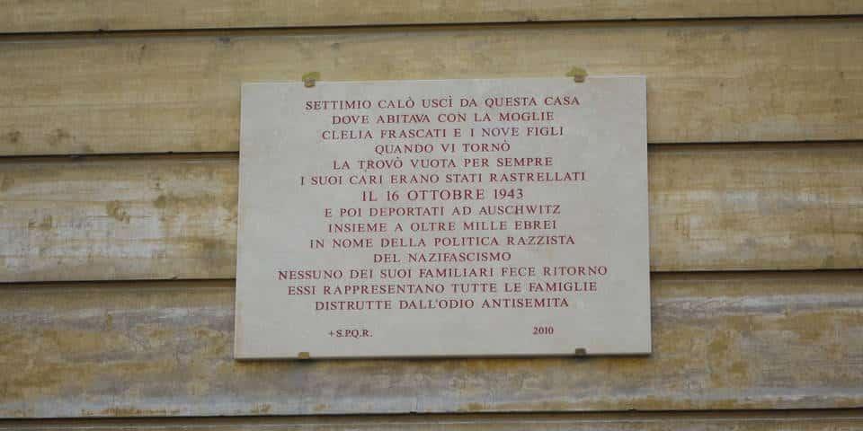 Inscription in Jewish Ghetto in Rome